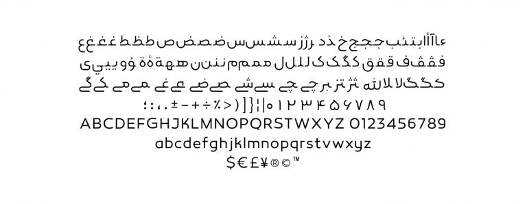 حروف و اعداد با فونت کلمه