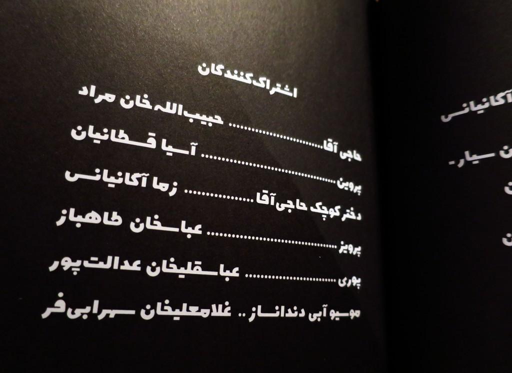 منو با فونت سینما