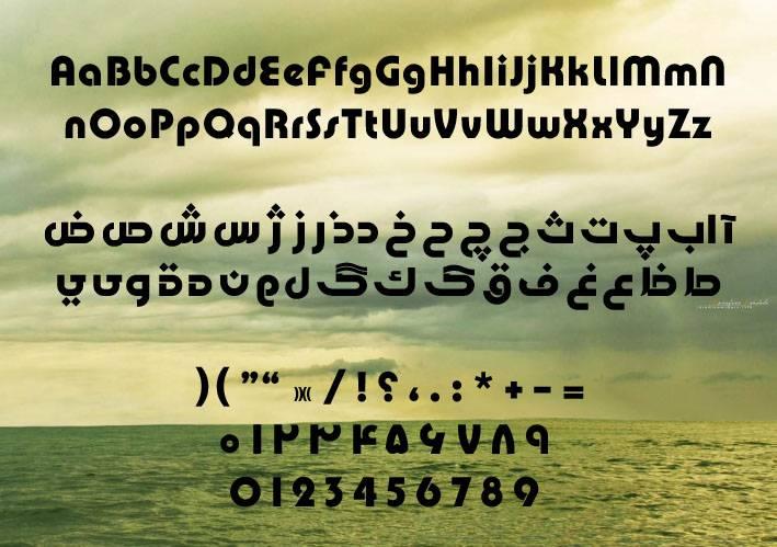 حروف اعداد فونت خلیج فارس
