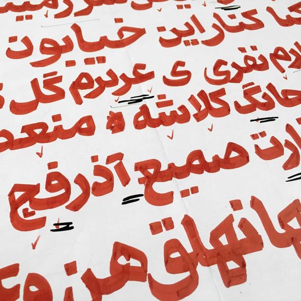 حروف کشیده شده با دست برای فونت ری