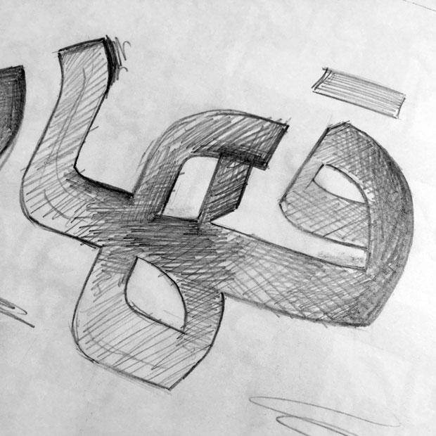 کشیدن حروف فونت ری